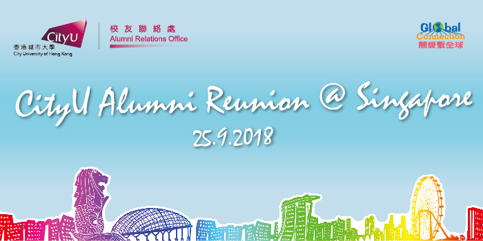 CityU Alumni Reunion @ Singapore