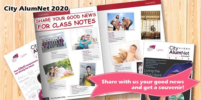 Share your news on Class Notes and get a souvenir