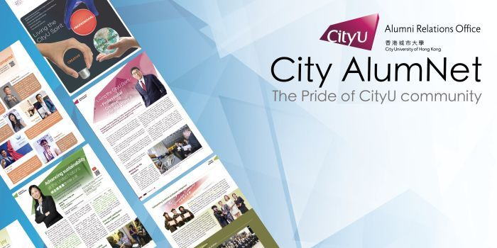 City AlumNet 2019
