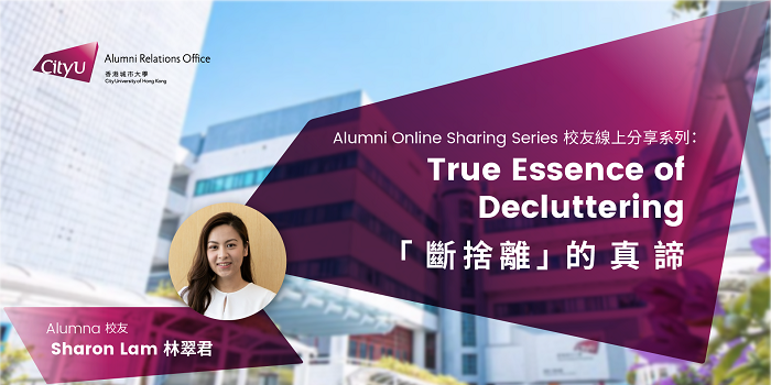 Alumni Online Sharing Series: True Essence of Decluttering