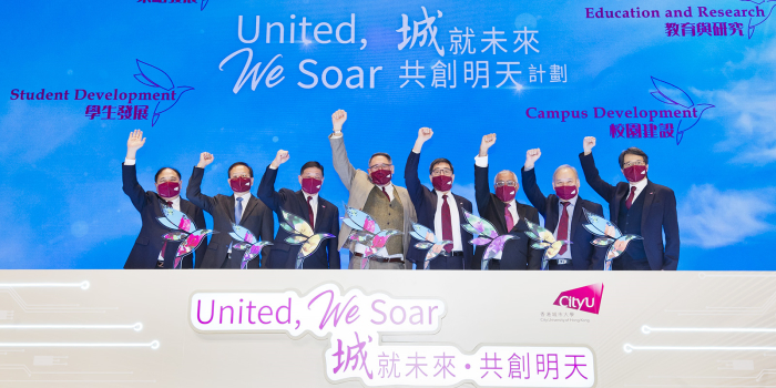 """United, We Soar"" Campaign"