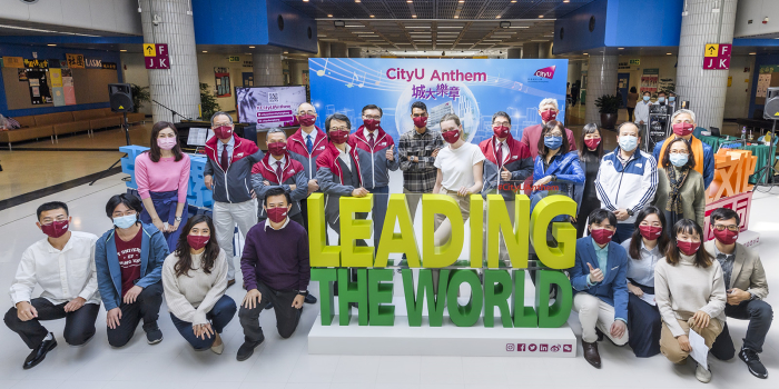 Inaugural anthem embodies CityU's mission and values